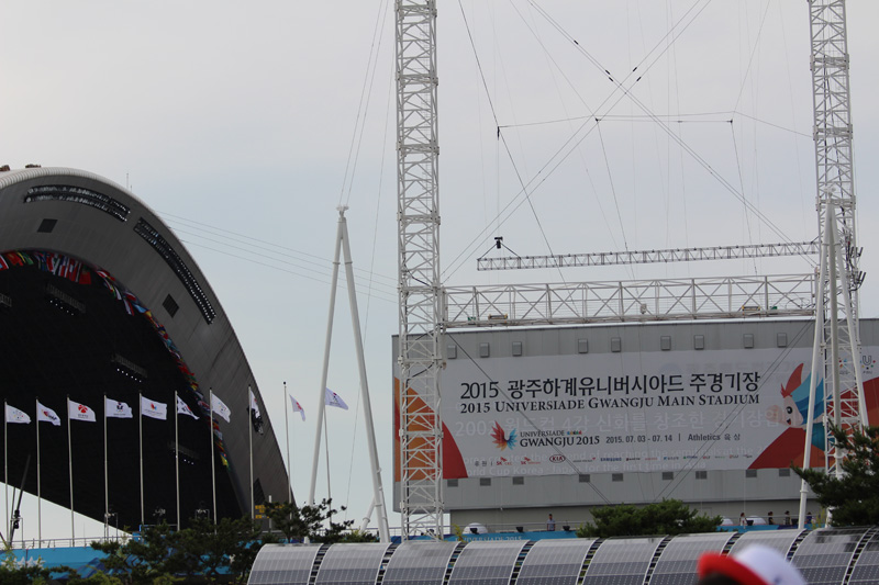 World University Games Opening Ceremony