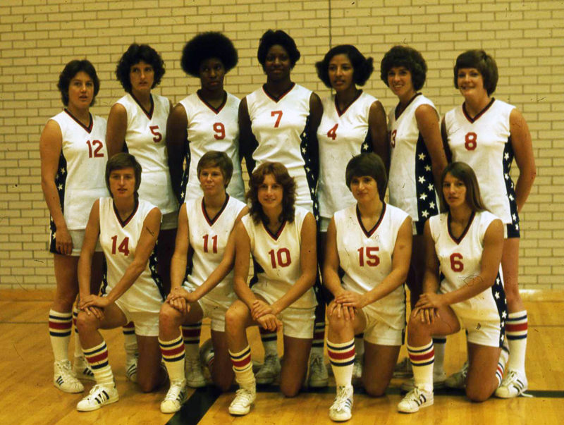 1975 USA Women's Pan American Games Team